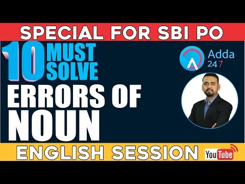 SBI PO 2017 -  10 MUST SOLVE ERRORS ON NOUNS