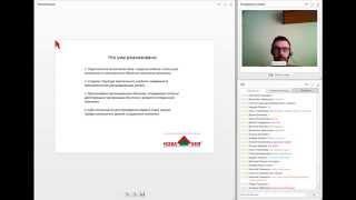 Вебинар: о внедрении СДО Competentum в Новой Линии