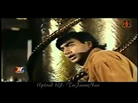 Tera Gham Agar Na Hota (HD)