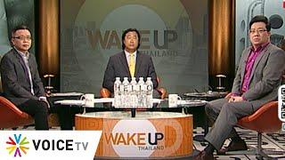 Wake Up Thailand ประจำวันที่ 9 กันยายน 2563