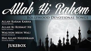 allah hi rahem eid special jukebox sufi songs sajda