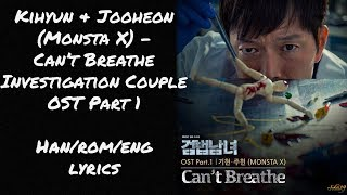 Kihyun & Jooheon (Monsta X) –  Investigation Couple ( 검법남녀) OST Part 1 LYRICS
