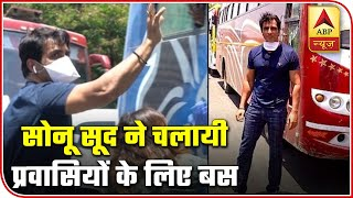 Actor Sonu Sood Arranges Special Buses For Migrants, Bears All Expenses   ABP News