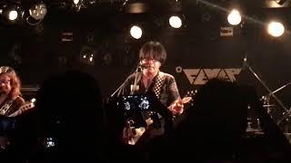 2018年09月01日 新代田FEVER 25周年ライブ 撮影OKの最後の3曲の3曲目.