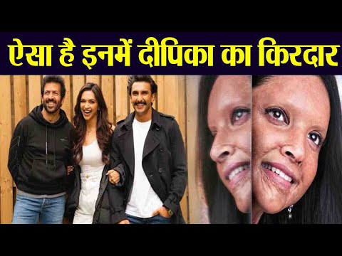 Deepika Padukone opens up about Chhapaak & Ranveer Singh's 83 | FilmiBeat Mp3