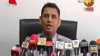 News 1st: Prime Time Sinhala News - 10 PM | (31-08-2018) Thumbnail