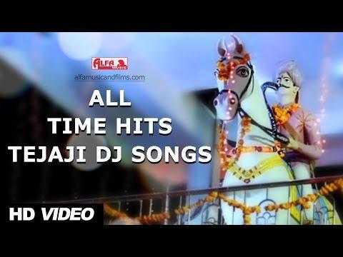 ALL TIME HITS TEJAJI DJ SONGS   Rajasthani DJ Song   Tejaji DJ Song   Alfa Music & Films   HD Video