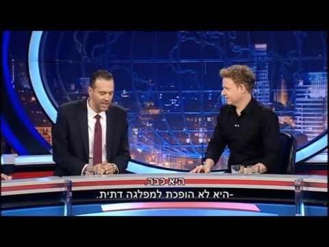 גב האומה - ראיון עם ח'כ מיקי מכלוף זוהר