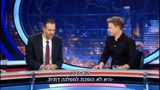 גב האומה - ראיון עם ח