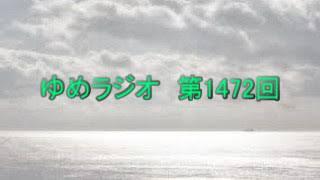 第1472回 銀行のカードローン 2019.01.16