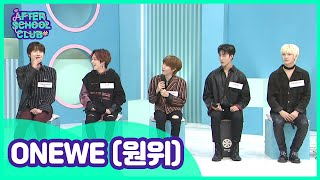 After School Club ONEWE 원위 The Five Boys Who Will Take Us to Regulus _ Full Episode _ Ep 386