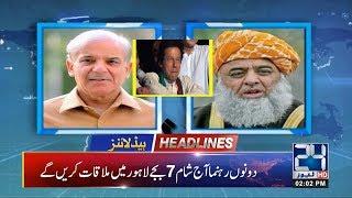 News Headlines   2:00pm   15 Sep 2019   24 News HD