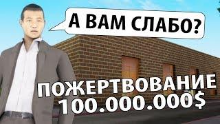 Download Video САМЫЙ БОГАТЫЙ ИГРОК GTA SAMP / ГТА САМП MP3 3GP MP4