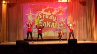 Денсхол (Dancehall) в Челябинске. Школа танцев Study-on, Челябинск, 2015 Скачать в HD