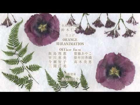 夏目友人帳 - Natsume Yuujinchou OVA  - Itsuka Yuki no Hi ni - ED