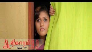 Full Length Tamil Movie Adhikaram 92 HD | Part - 9
