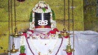 ஸ்ரீ தாரித்ர்ய தஹன சிவ ஸ்தோத்ரம் பிரதோஷம் அன்று கேட்கும் சிவன் சிறப்பு மந்திரம்