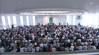 Проповедь Хазрата Мирзы Масрура Ахмада (17-07-2015 )