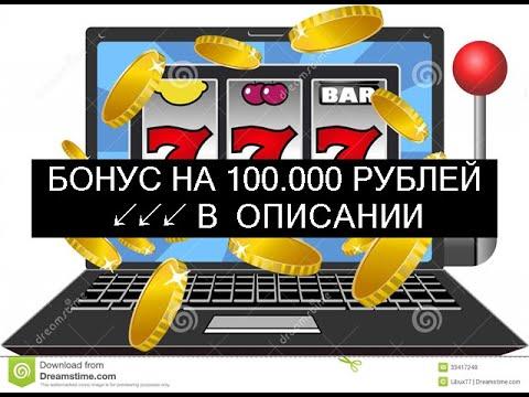 Игровые автоматы gaminator онлайн на реальные деньги