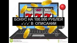[Ищи Бонус В Описании ] Казино Вулкан Игровые | игровые аппараты на деньги реальные