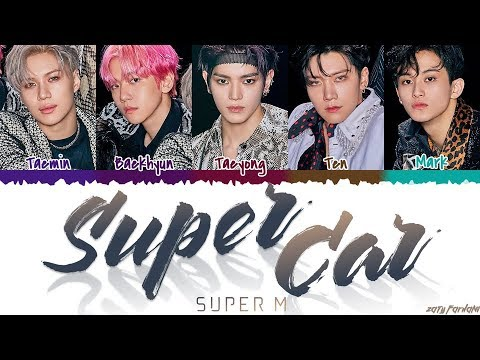 SuperM (슈퍼엠) - 'SUPER CAR' [Color Coded_Han_Rom_Eng]