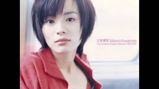 愛の才能 x Everlasting (Kiyoshi Sugo Remix) (Wonder World) mix.