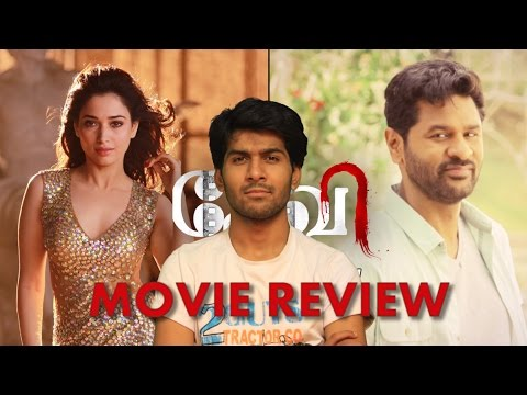 Devi Tamil Movie Review By Review Raja -...