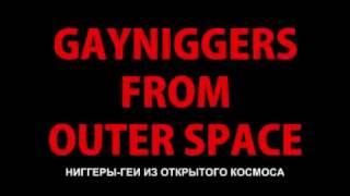 Gayniggers from Outer Space (Геи-ниггеры из далёкого космоса), 1992, Denmark, RUS sub, ENG vo