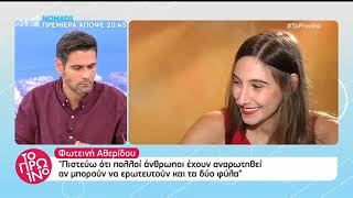 peoplegreece.com: Σκορδά σε Ουγγαρέζο: «Θα πάρω τον Καπουτζίδη τηλέφωνο»