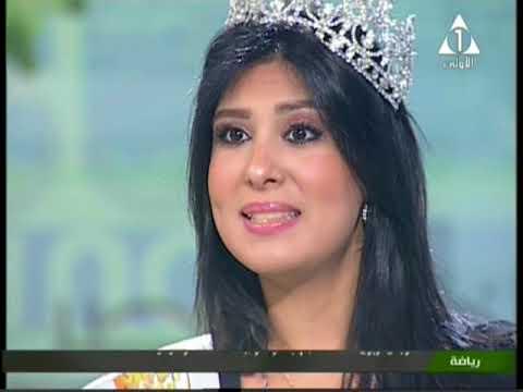 لقاء مع أ هبه هشام ملكة جمال مصر للقارات 13 1 2018 Youtube