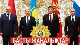 Басты жаңалықтар. 31.05.2019 күнгі шығарылым / Новости Казахстана
