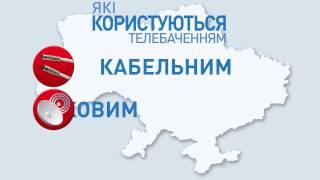 Внедрение цифрового эфирного ТВ ( DVB-T2 ) в Украине(, 2017-04-12T23:08:04.000Z)