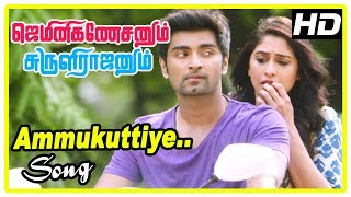 Gemini Ganeshanum Suruli Raajanum Scenes | Ammukuttiye Song | Atharva and Regina fall for each other