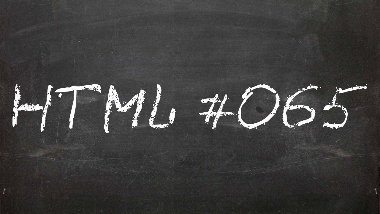 Как изменить цвет HTML ссылки