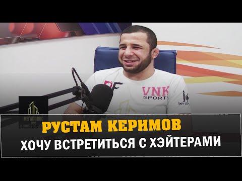 Чемпион ACA Рустам Керимов - на радио Ватан