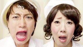 新人ナースの校倉とベテランのパイ専が繰り広げるドタバタコメディ! 【...