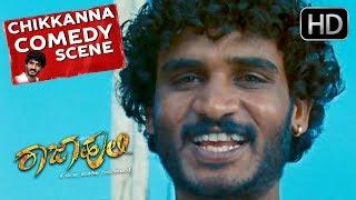 Chikkanna Kannada comedy in tea stall | Kannada Comedy Scenes | Kannada Movie |  Yash