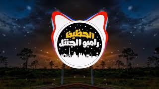 مزمار عريض الانفجار 2020 || محمد عبدالسلام || أمير شقاوه || أسمع الغيارات الشديده || حصري شعبي 2020