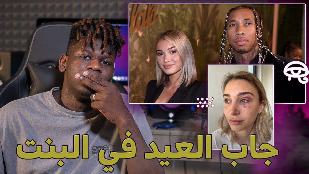 تايغا جاب العيد مع بنت الناس🤭💔  نيكي ميناج تدفع 15 مليون وش السبب؟