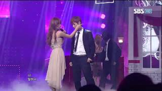 Wonder Girls [Girl friend] @SBS Inkigayo ???? 20120610 MP3