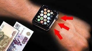 U80 Smart.  ШОК  Умные часы за 600 рублей U80 Smart