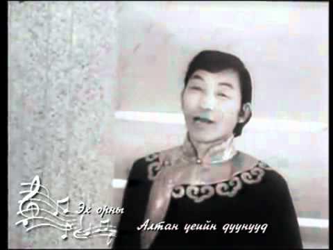 """Зөрлөг (Зөвлөлт нөхөд) - """"Ардын жүжигчин""""  П. Адарсүрэн"""