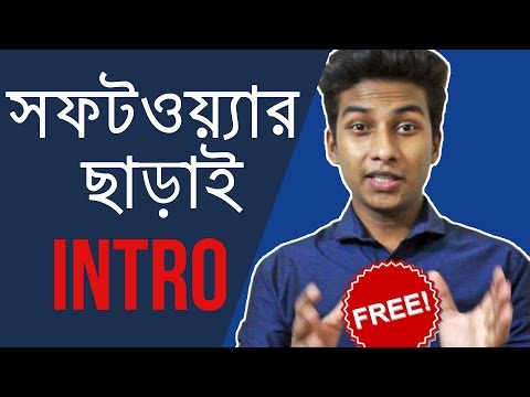 Create Free Intro Video without Any...
