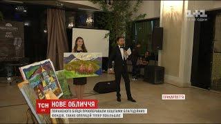 Благодійні фонди проводять мистецькі аукціони, збираючи кошти на оперування українських бійців