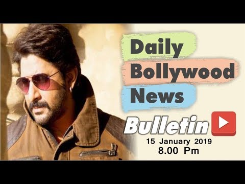 Latest Hindi Entertainment News From Bollywood | Arshad Warsi | 15 January 2019 | 8:00 PM