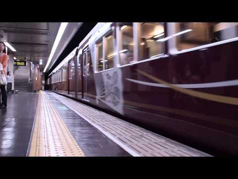 【阪急電車】6300系6354F  快速特急(京トレイン) 梅田 行き 烏丸駅にて
