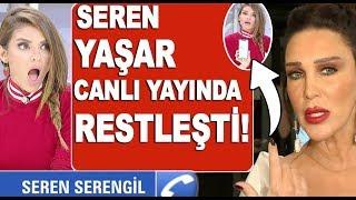 Seren Serengil'in iddialarına Yaşar İpek'ten cevap! Bircan'a canlı yayında mesaj attı Video