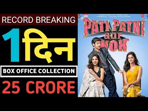 pati-patni-aur-woh-1st-day-collection,pati-patni-aur-woh-first-day-collection,kartik-aaryan