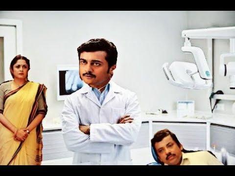 Thaana Serndha Kootam teaser | Dentist Version | Dentist Parithabangal |