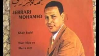mohamed jarrari